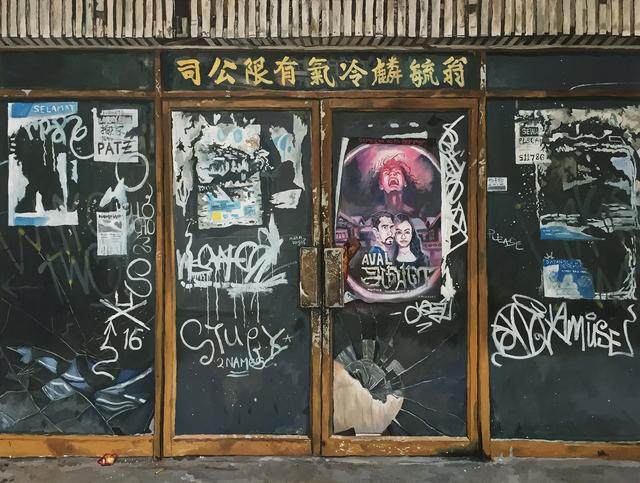 Yeo Tze Yang, 'Smashed Glass Door', 2018, iPreciation