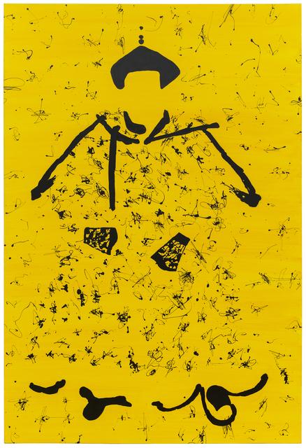, 'Chinese Emperor 5,' 2015, Tina Keng Gallery