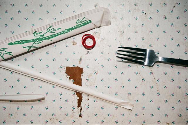 , 'Untitled,' 2017, Cob