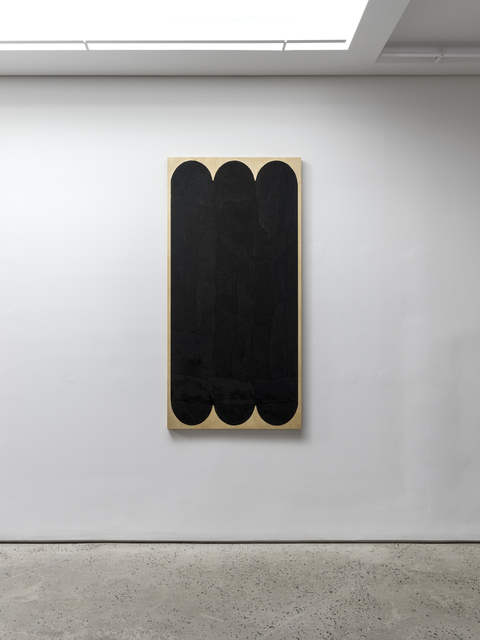, 'Troussage,' 2016, Chamber