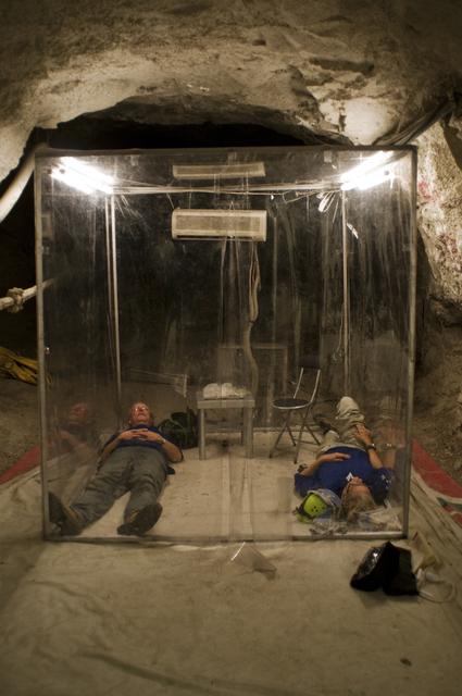 , 'Proyecto Naica # 0077,' 2011, Galería Proyecto México Antiguo