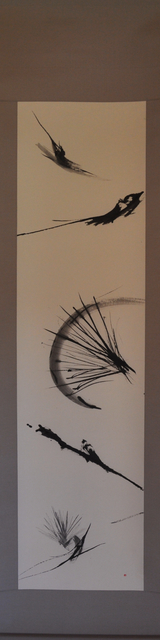 Yuuko Suzuki, '. Untitled 181208 ', 2018, Name1
