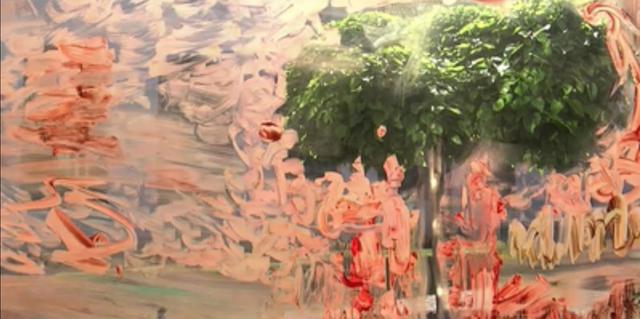 , 'De Nekker Tree,' 2015, Axel Vervoordt Gallery