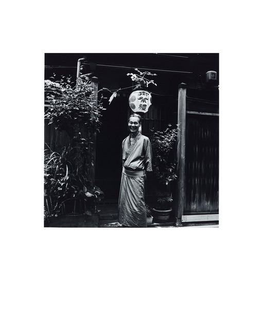 , 'Anonymous Men and Women Tokyo 1976-78 Collotype Portfolio,' 2019, Benrido