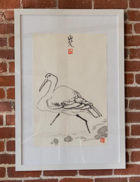 Shan Fu, 'Ink 4', 2019, Tim Collom Gallery