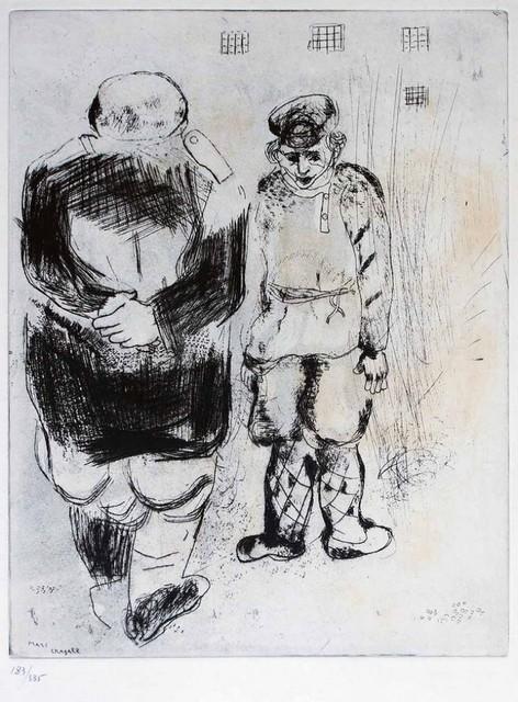 , 'L'Homme sans Passeport Devant le Capitaine Ispravnik,' 1948, Wallector