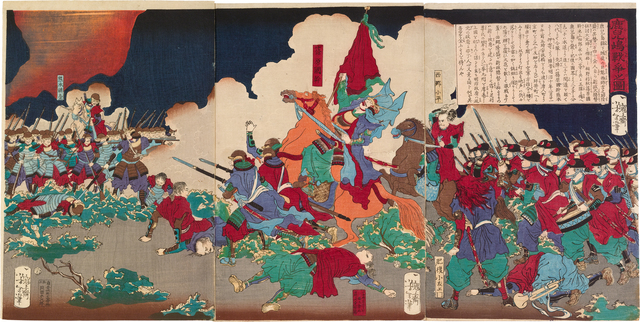 , 'Picture of the War in Kagoshima,' 1877, Scholten Japanese Art