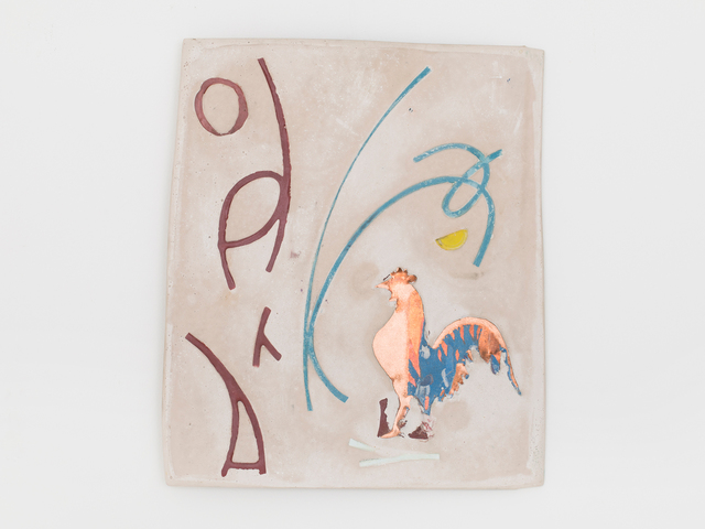 , 'Rooster (Slab),' 2017, Fisher Parrish Gallery