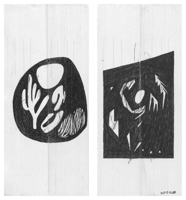 , 'LXB-573.07-1830-LBXZ-20-A1A4,' 2017, Blindspot Gallery