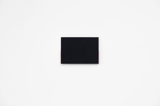 , '≠ (4),' 2017, Maus Contemporary