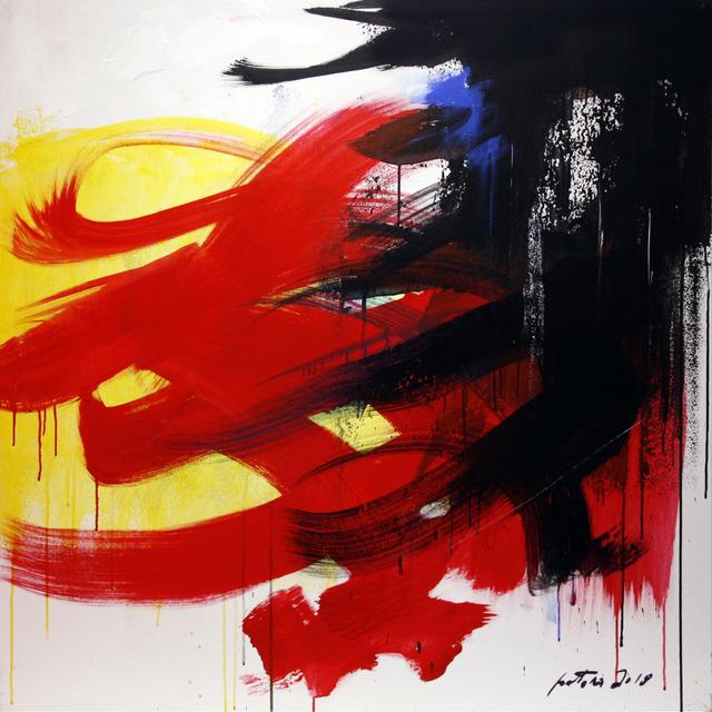 , 'Composition,' 2018, Galleria Quadrifoglio