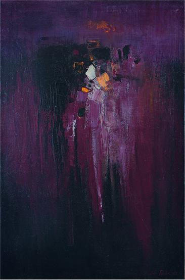 , 'Temperate 溫和,' 1962, Asia Art Center