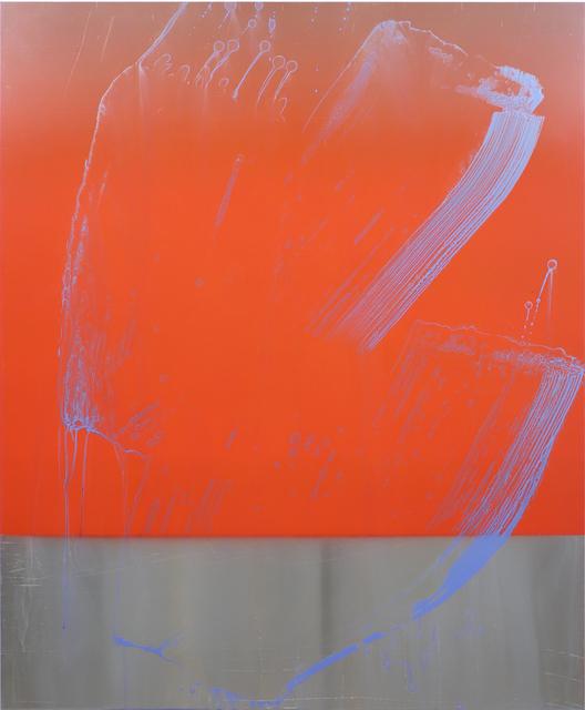 , 'Untitled,' 2018, Hakgojae Gallery