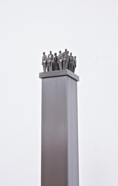 , 'Column Two,' 2018, Andipa