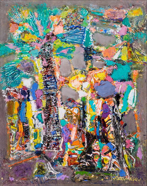 , 'Flower Garden 1,' 2016, ArtWizard