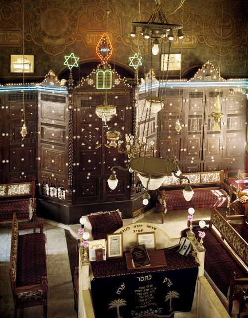 , 'Ades Synagogue, Jerusalem, Israel,' 1995, Vision Neil Folberg Gallery
