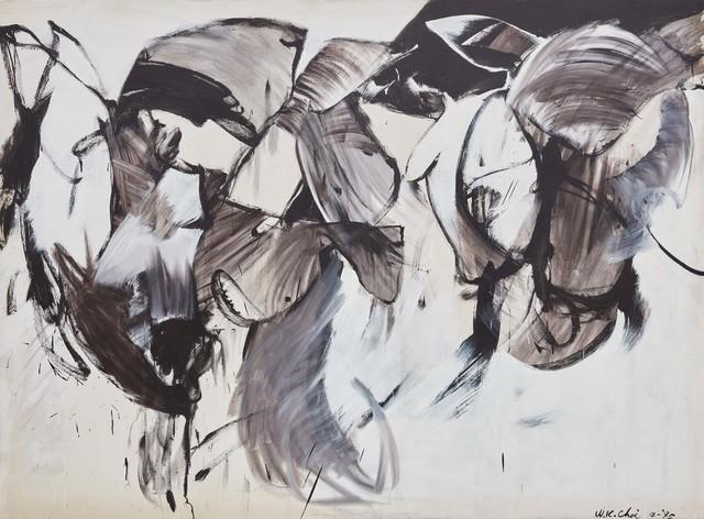 , 'Reject,' 1974, Kukje Gallery