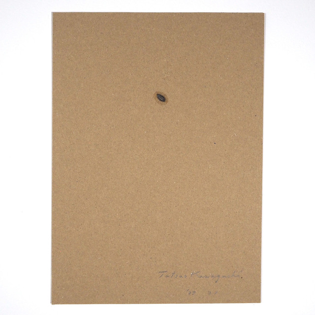 , 'Relation – One Seed of Lead / Rice ,' 1987, SNOW Contemporary