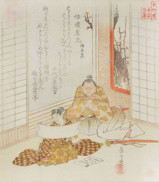 , 'Filial Son in Shinano,' ca. 1822, Ronin Gallery