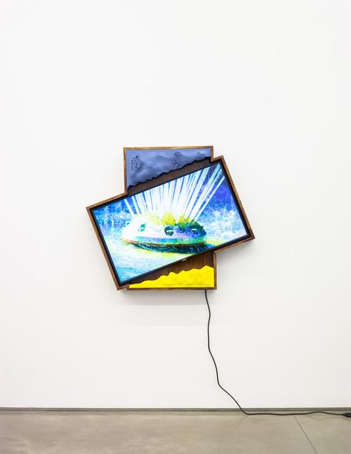 , 'Endeavor,' 2019, Team Gallery