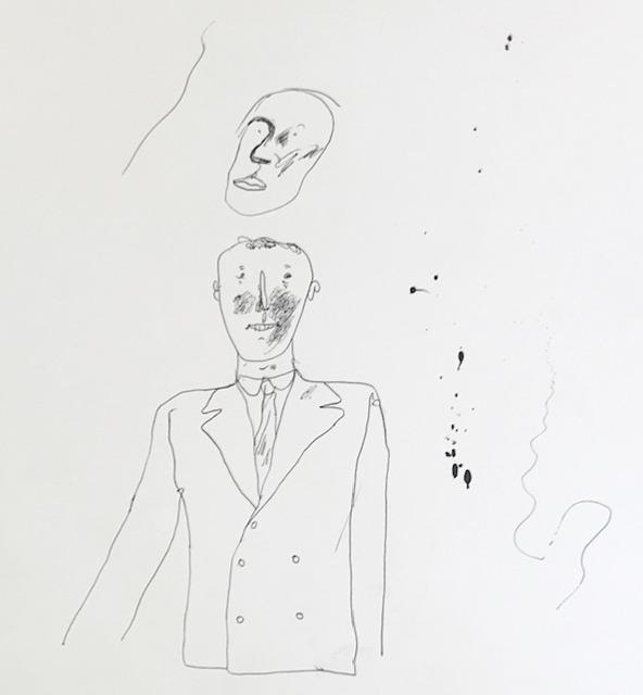 , 'David Hockney Sketch - Untitled, Ink on Paper 1962,' 1962, A Bigger Gallery