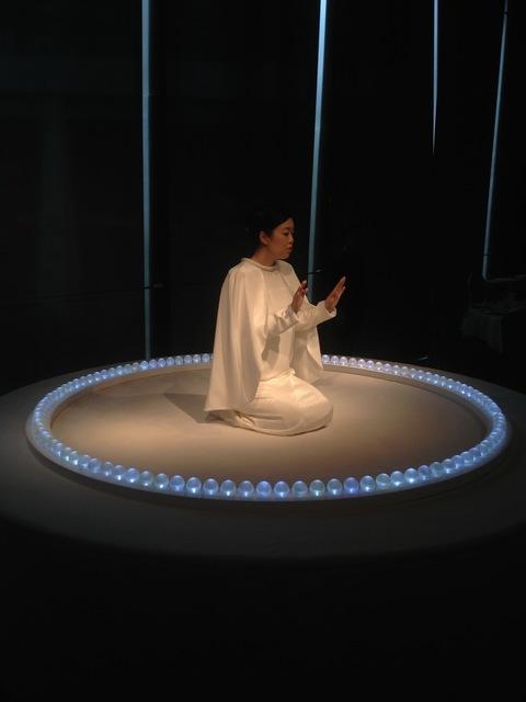 , 'Pearl for Oneness,' 2013, Kreëmart