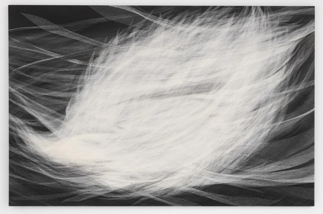 , 'So / Notion - Into the Light,' 2012, SEIZAN Gallery
