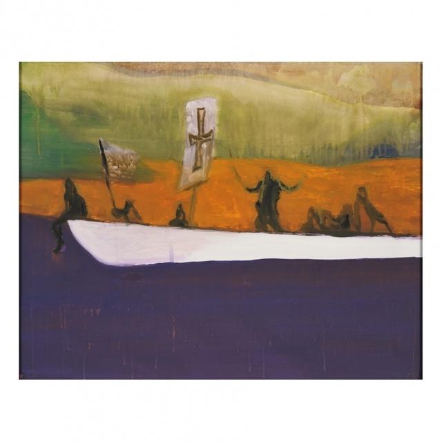 , 'Canoe,' 2008, Artsnap