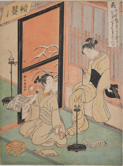 , 'Righteousness: Reading by Candlelight,' ca. 1768, Ronin Gallery