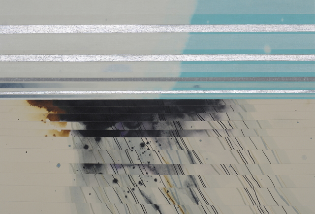 Cynthia Ona Innis, 'Fen', 2016, Kala Art Institute