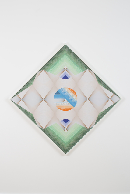 , 'Frequencies on the Horizon against the Celestial Green – Trustworthy #263,' 2015, Barbara Wien