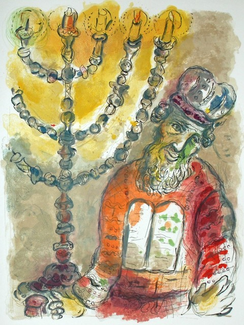 Marc Chagall, 'Thou Shalt Anoint Aaron', 1966, Georgetown Frame Shoppe