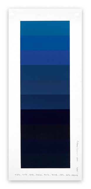 Kyong Lee, 'Emotional color chart 098', 2018, IdeelArt