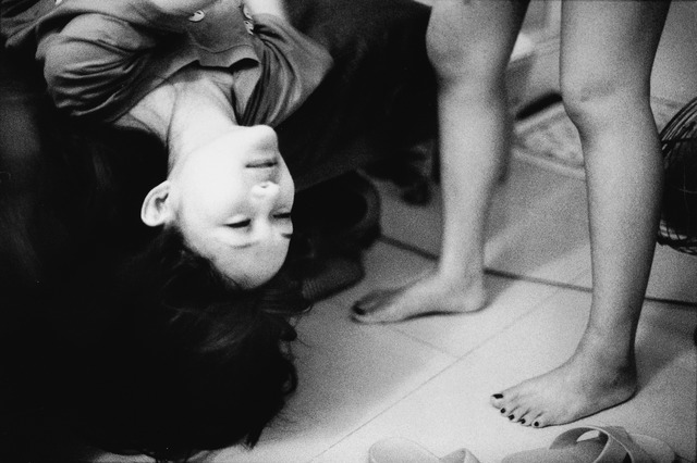 WAN-YU WANG, 'Anyone Else But You', 2008, Aki Gallery