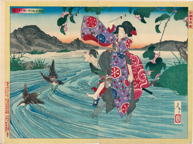 , 'Picture of the Demon Omatsu Killing Shirôsaburô,' 1886, Egenolf Gallery Japanese Prints & Drawing