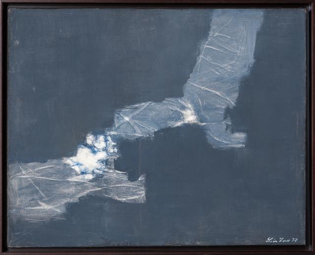 , 'Sans Titre,' 1977, Palisander Gallery