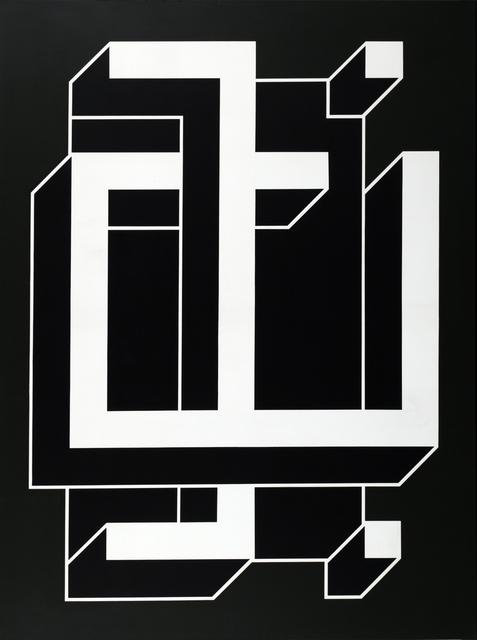 , 'Black and White VIII,' 1981, acb