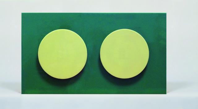 , 'Untitled,' 1965, Galerie Mitterrand