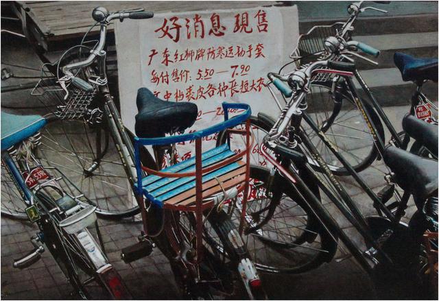 Rudolf Häsler, 'Fahrräder in Beijing', 1992, bromer kunst