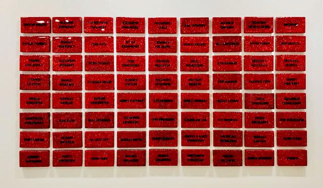 , 'The Visitors,' 2017, Bruno David Gallery & Bruno David Projects