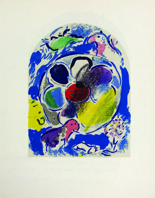 Marc Chagall, 'The Jerusalem Windows: Benjamin Sketch', 1962, Print, 20 Color Stone Lithographe, Inviere Gallery