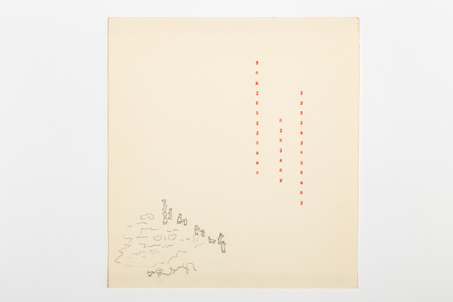, 'Typecode 4,' 1978, Richard Saltoun
