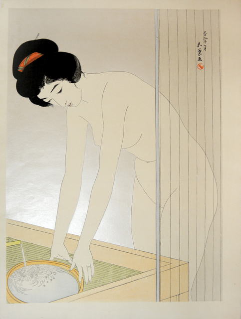 , 'Woman Washing Her Face,' 1920, Ronin Gallery