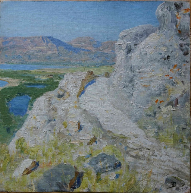 , 'At the Sea of Galilee,' , Vassily Polenov Fine Arts Museum and National Park