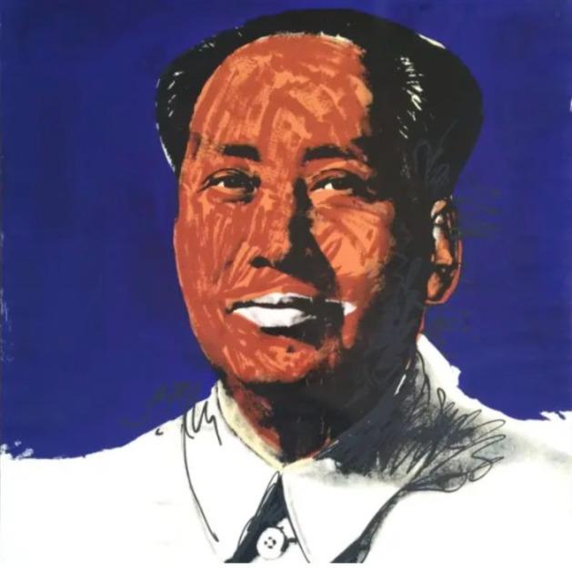Andy Warhol, 'Mao F.S. II 98', 1972, Lush Art Agency