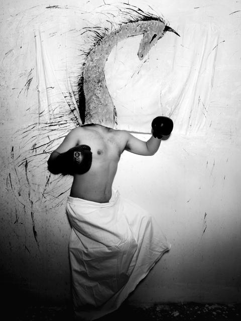 , 'Jie,' 2009, Gallery Yang