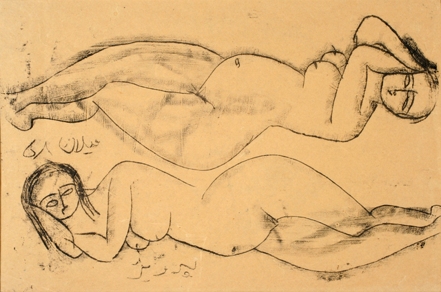 , 'Two Reclining Nudes,' 1958, Grey Art Gallery