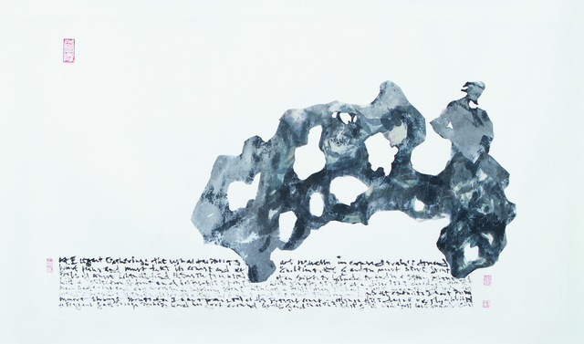 , 'The Hospitality Of A Strange Stone While Pissing,' 2011, Rasti Chinese Art