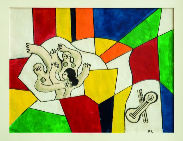 , 'Study for La Danse, Sao Paolo,' ca. 1952, Museum Ludwig