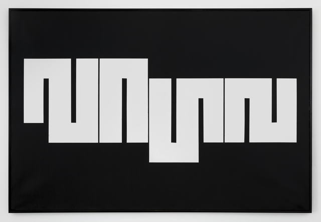Julije Knifer, 'BGS nº3', 1973, Mitchell-Innes & Nash